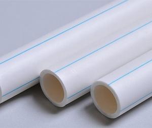 黑龙江pp-r冷热水管